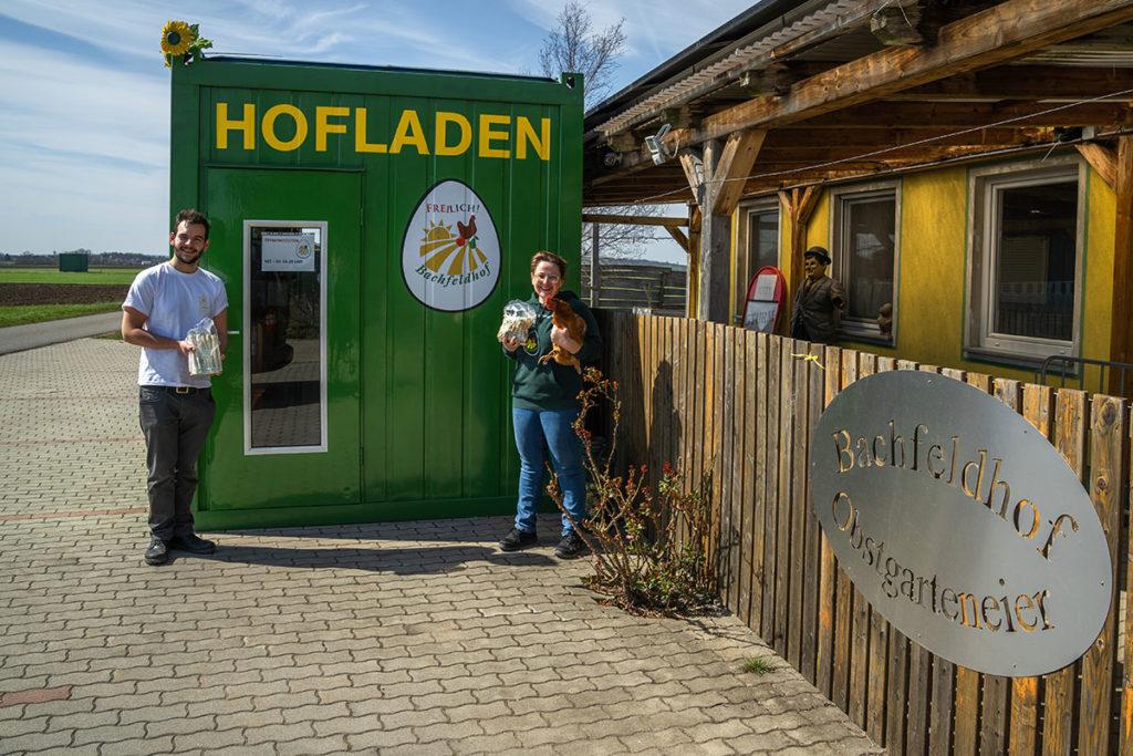 Spargel Sulzmann | Hofladen
